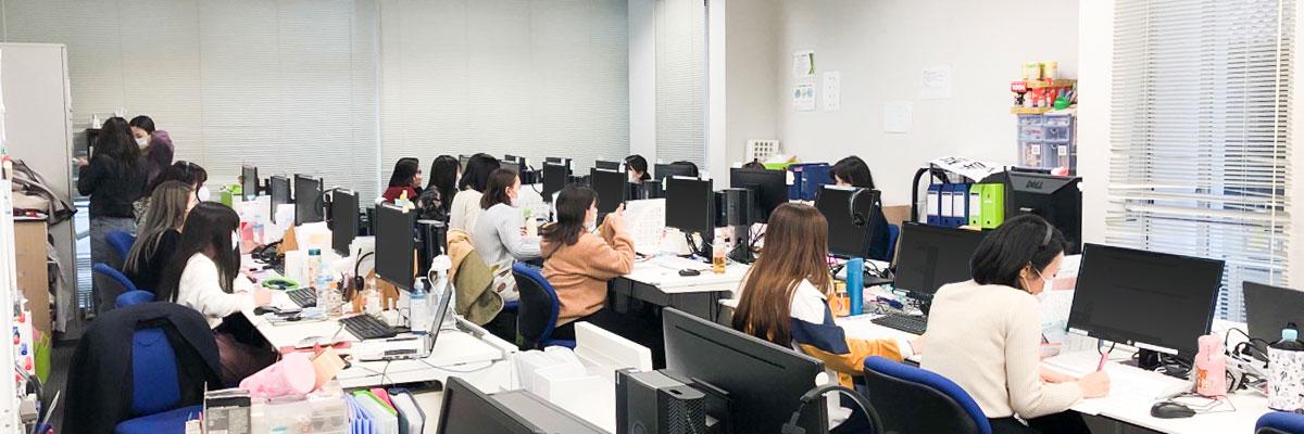 福岡第1コンタクトセンターについて