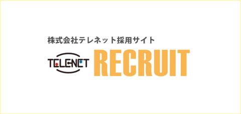 tele-net Activity